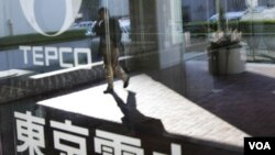 Markas besar Perusahaan Tenaga Listrik Tokyo (TEPCO) di Tokyo, Jepang. Pimpinan TEPCO sekali lagi meminta maaf kepada para warga setempat.