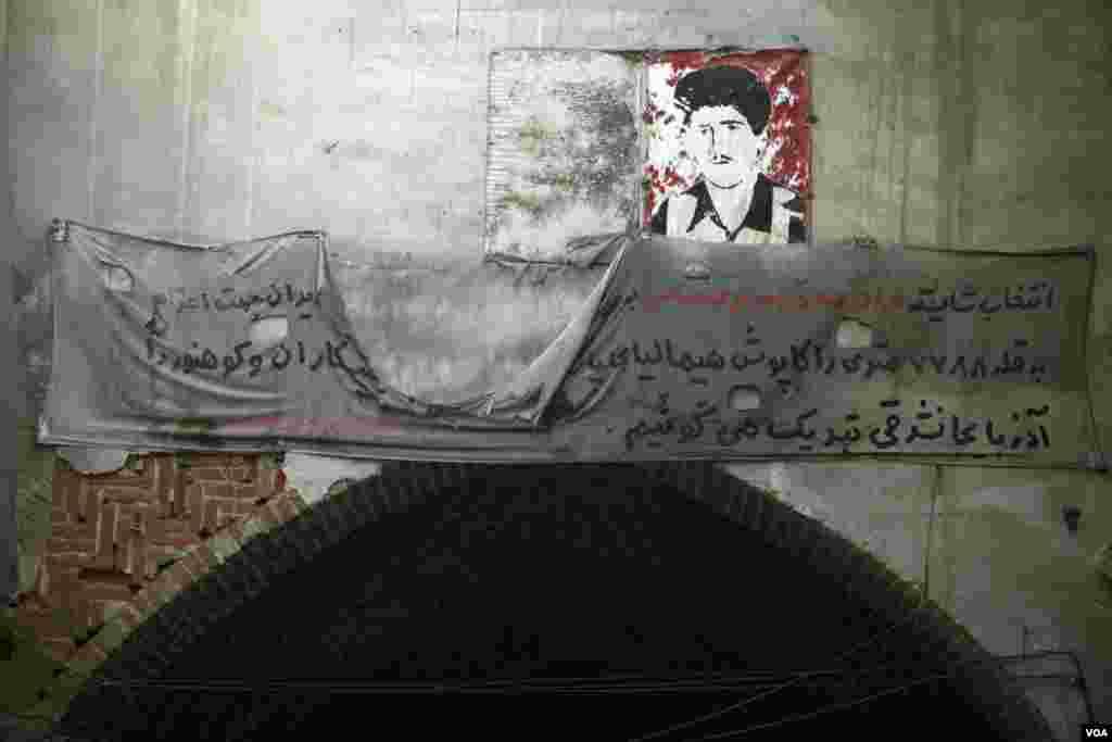 تبریک به قهرمان در بازار قدیم تبریز، عکس از مریم