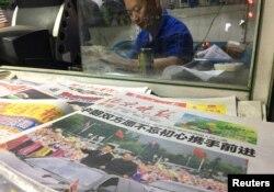 北京街头报摊2019年6月21日出售的北京晚报的头版是中国国家主席习近平与朝鲜领导人金正恩在平壤的大幅照片。