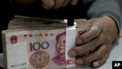 中國外匯儲備再創新高