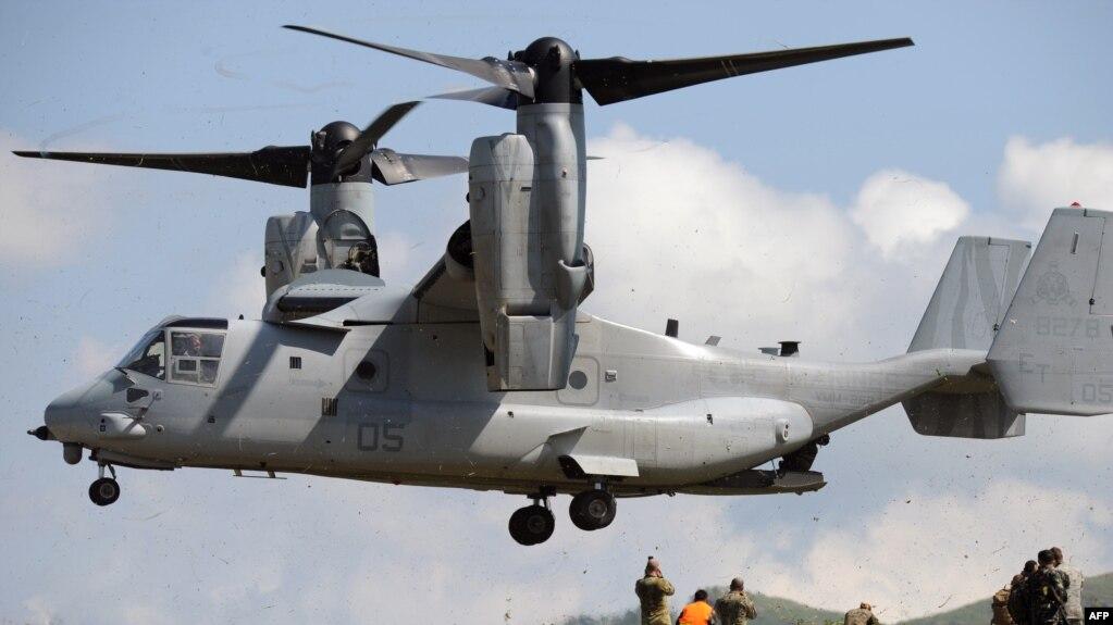 Máy bay V-22 Osprey của Không quân Mỹ tại Philippines.