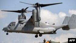 Конвертоплан MV-22B Osprey