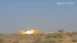 Pakistan Successfully Tests Ballistic Missile