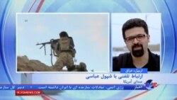 انفجار بمب در مقابل کنسولگری آمریکا در اربیل عراق