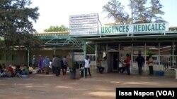 Centre hospitalier Ouedraogo à Ouagadougou, Burkina, 22 novembre 2016. VOA/Issa Napon