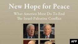 Какую роль может сыграть Америка на Ближнем Востоке?
