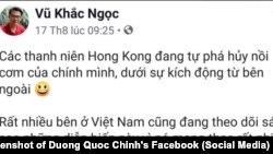 Bình luận của ông Ngọc về các cuộc biểu tình ở Hong Kong.