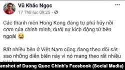 Ảnh chụp màn hình trang Facebook thầy Vũ Khắc Ngọc, 17/8/2019
