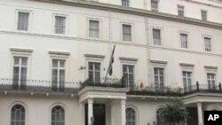 Embaixada Siria em Londres