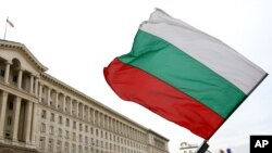 FILE - Bulgaria's national flag.