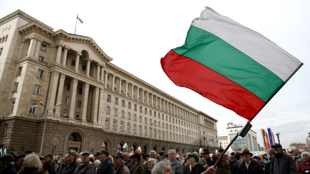 Một góc thủ đô Sofia của Bulgaria (ảnh tư liệu, 2007)