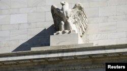 Gedung Bank Sentral Amerika di Washington DC (Foto: dok)