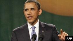Выступление Барака Обамы в Мемфисе, 16 мая 2011