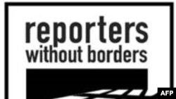 В Иране под стражей находится 41 журналист