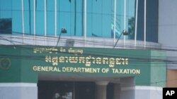 General Department of Taxation of Cambodia.