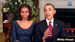 """بارک اوباما وایي """"زه او زما کورنۍ ټولو ته د نیکمرغه اختر مبارکي وايي، اختر مو مبارک شه."""""""
