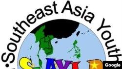 SEAYLP Logo