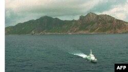 Один з островів, щодо яких існує суперечка між Японією і Китаєм