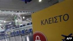 Cuộc đình công kéo dài 24 giờ khiến hơn 400 chuyến bay tới phi trường quốc tế Athens bị hủy bỏ, thứ Tư, 05/10/2011