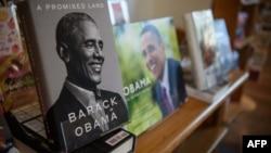 سابق امریکی صدر براک اوباما کی کتاب، 'اے پرامزڈ لینڈ'