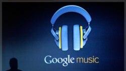 افتتاح سايت گوگل موزيک