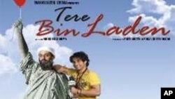 پاکستانی گلوکار ''تیرے بن لادن''میں