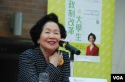 陳方安生表示,香港2020提出的政改方案是中間落墨,間接達到公民提名效果