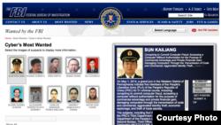 FBI網站公布被美國司法部起訴的5名中國軍方人員