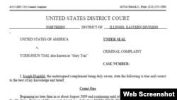 美國法院對蔡顯泰的起訴書首頁