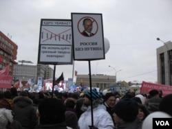 2011年末莫斯科曾爆发大规模发政府示威。明后年示威将卷土重来?(美国之音白桦拍摄)