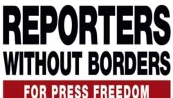 گزارش: سازمان گزارشگران بدون مرز اقدام اخير حکومت جمهوری اسلامی را شديدا محکوم کرد
