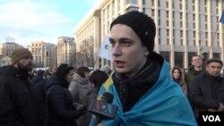 Учасник протесту