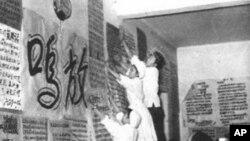 1957年中共先號召群眾大鳴大放,然後大搞反右,以言治罪歷史資料