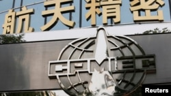 FILE - The logo of China Precision Machinery Import and Export Corp (CPMIEC) is seen at its headquarters in Beijing.