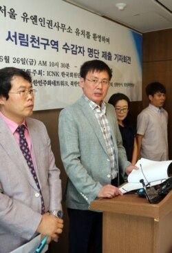 [뉴스 풍경] 미 의회 북한제재이행법안 통과위한 탈북자 동포 간담회