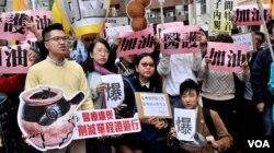 新同盟立法會議員范國威(左一)與遊行人士為醫護人員打氣。(美國之音湯惠芸)