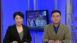 VOA卫视(2014年1月16日 第二小时节目)