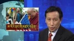 Kunleng News May 08, 2013