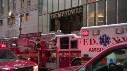 紐約川普大廈著火一人死亡 川普與家人不在樓內 (粵語)