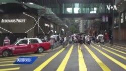 VOA连线(李逸华): 香港苹果日报被迫停刊 美国会两党议员谴责北京破坏香港自治