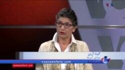 گزارش گیتا آرین از اشاره سخنگوی وزیر خارجه آمریکا به فعالان مدنی ایران