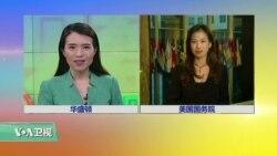 VOA连线:国务院准备外交政策简报 致力于有效的和平交接