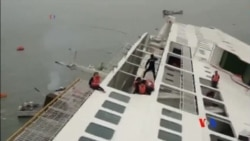 2014-07-22 美國之音視頻新聞: 南韓警方發現歲月號船主俞炳彥屍體