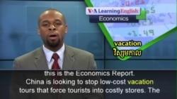 China Looks to Curb Tourism Kickbacks