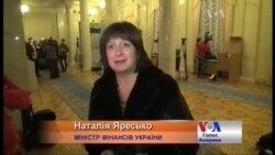 Новий міністр фінансів України - американка українського походження