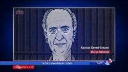 واکنش کمپین حقوق بشر در ایران به سخنان آیت الله خامنه ای در مورد آزادی بیان