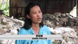 随着富裕国家出口垃圾,东南亚塑料堆积如山