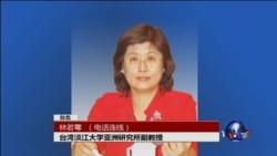 VOA连线:越共总书记访美 南海争端将成焦点