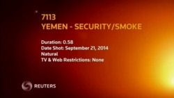7113WD YEMEN SECURITY SMOKE
