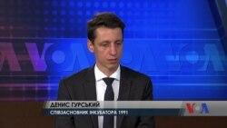 """Як українські стартапи осучаснюватимуть """"Укрзалізницю"""" – інтерв'ю з Денисом Гурським. Відео"""